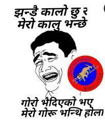Troll Kathmandu