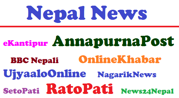 Online News Nepal