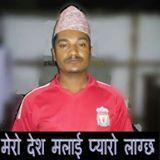 ईश्वर Bishwakarma