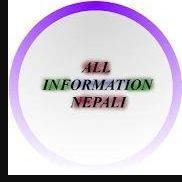 All Information Nepali