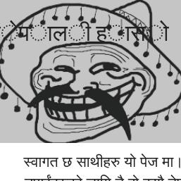 Nepali hasho