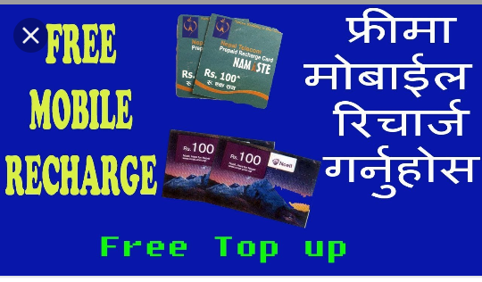 Earn free recharge