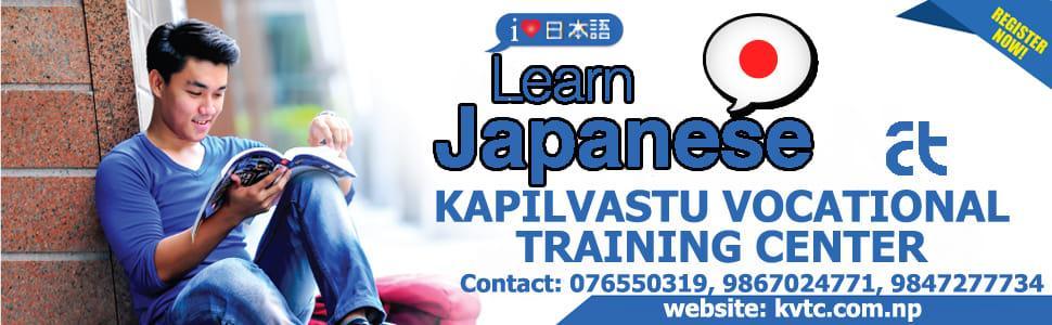 Kapilvastu Vocational Training Center