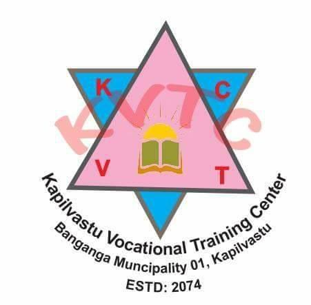 Kapilvastu Vocational Training Center