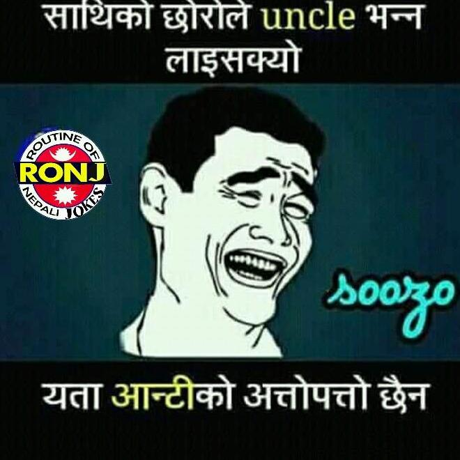 Nepali Jokes and troll