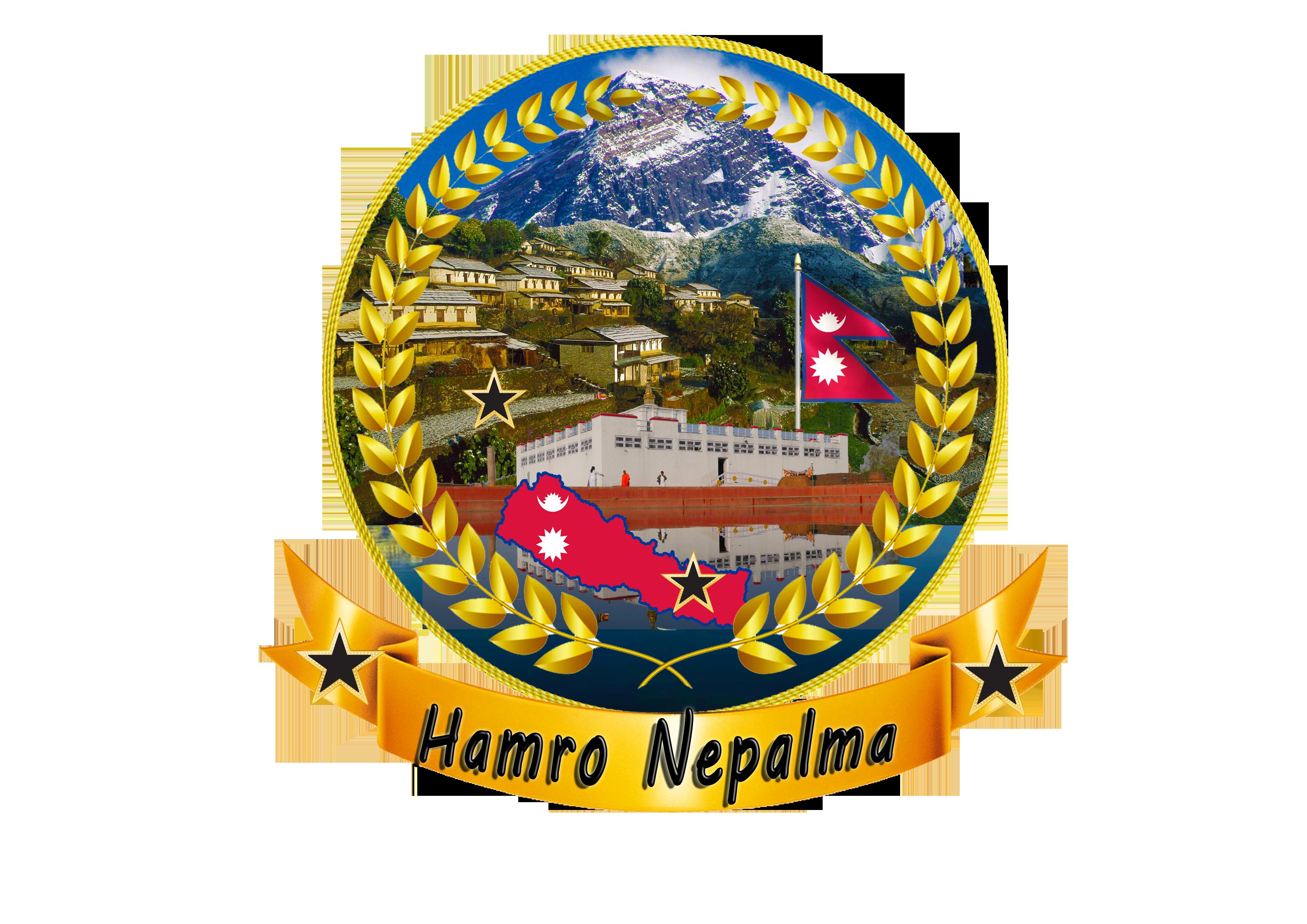 Hamro nepalma