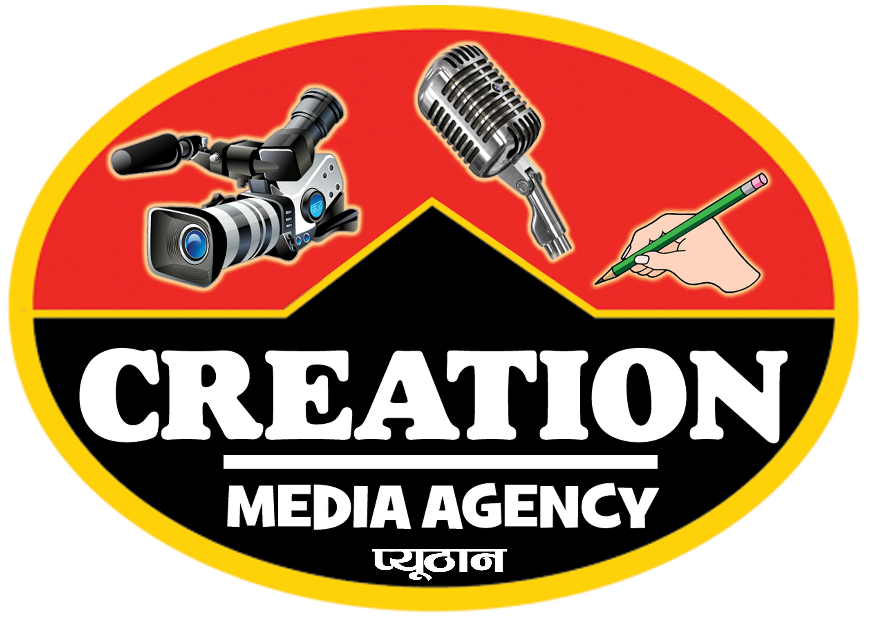 Creation Media By LB Thapa