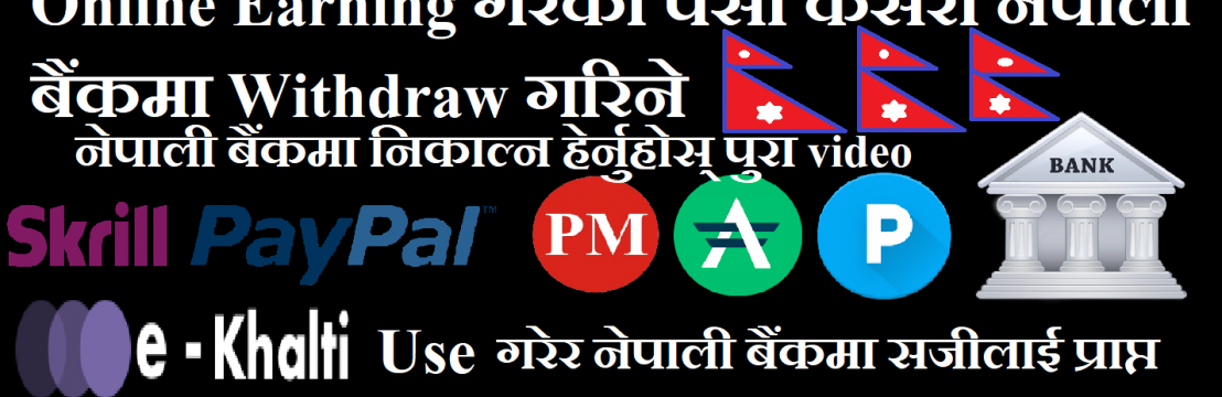 ZIZJACK NEPAL