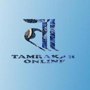 Tamrakar Online