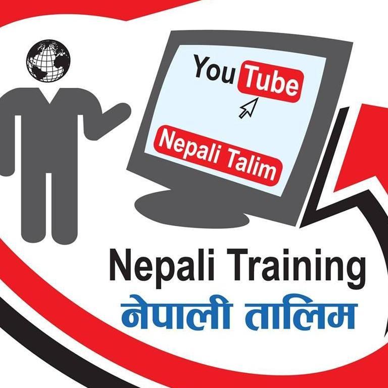 Nepali Talim