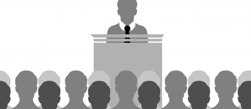 Public Group