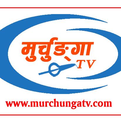 Murchunga TVYT