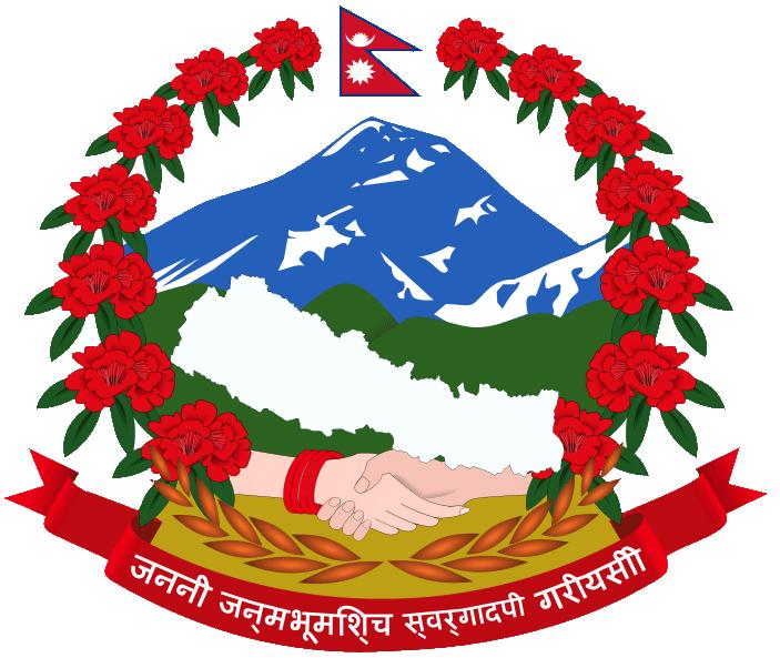 नेपाली हामि