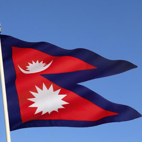 Abishek Nepal