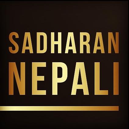 Sadharan Nepali