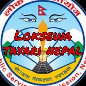 Loksewa Tayari Neoal
