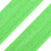 Lamówka elastyczna – gumolamówka 18 mm