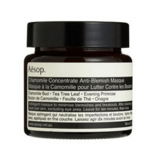 Chamomile Concentrate Anti-Blemish Mask - Ansigtsm