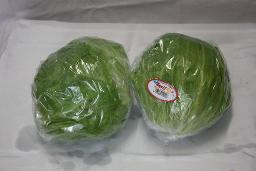 Eisberg-Salat
