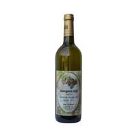 Vino valihrach sauvignon sedy 2011 400x400