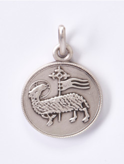 Lamb of God Sterling Silver Medal