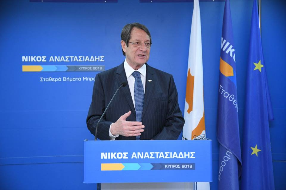 Cypriot President Nicos Anastasiades wins second term