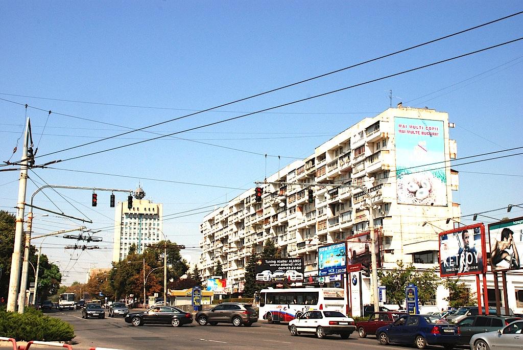 education in moldova essay