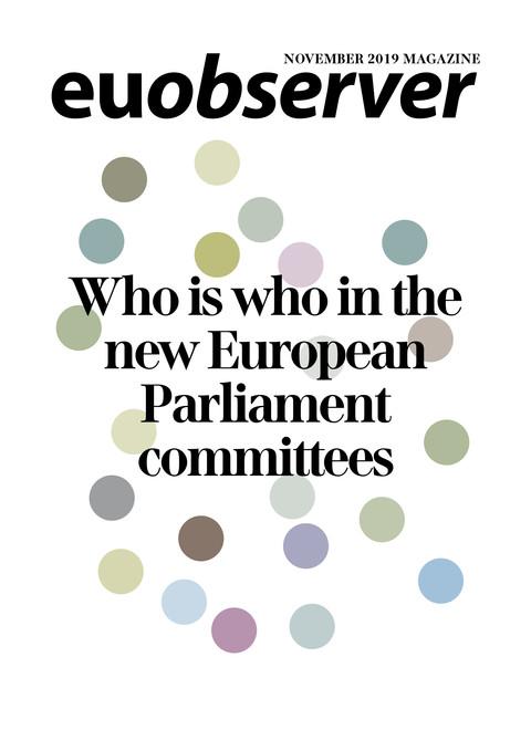 Bienvenido a la sala de máquinas de la UE. 2