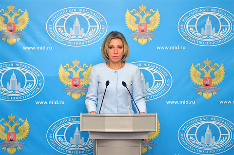 Russian foreign ministry endorsed the fake news of a teenager's rape in Germany (Photo: mid.ru)