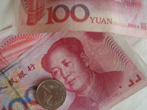Chinese yuan to be convertible with euro by 2015