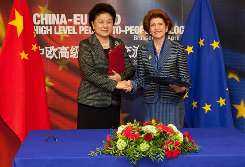 No time for press at 'globally important' EU-China meeting