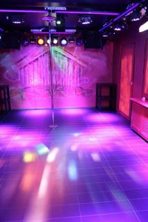 Partyraum /Partykeller /Disco / Bar