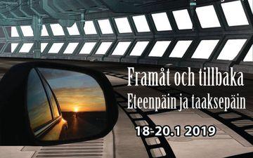 Tammisaaren elokuvajuhlat 2019