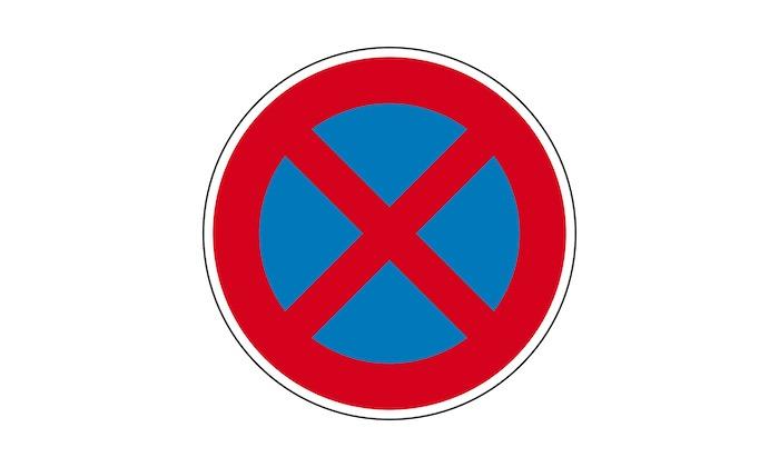Verkehrszeichen-Absolutes-Halteverbot.jpg