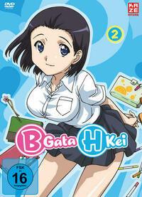 B Gata H Kei - DVD 2