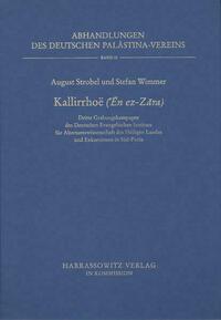 Kallirrhoe (En ez-Zara)