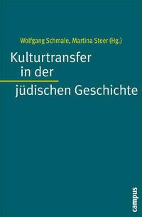 Kulturtransfer in der jüdischen Geschichte