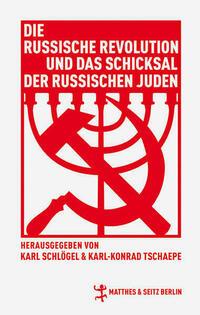 Die russische Revolution und das Schicksal...