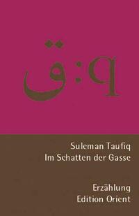 Im Schatten der Gasse (Deutsch-Arabisch)