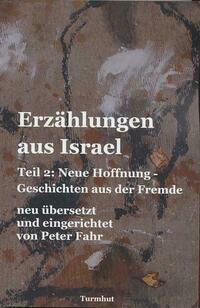 Erzählungen aus Israel