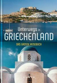 Unterwegs in Griechenland