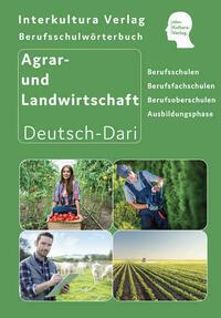 Interkultura Berufsschulwörterbuch für Agrar- und Landwirtschaft für Ausbildung