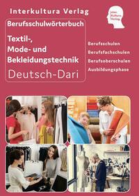 Interkultura Berufsschulwörterbuch für Textil-, Mode- und Bekleidungstechnik