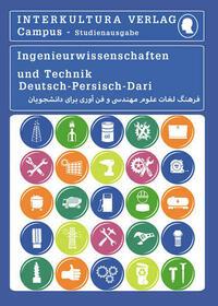 Interkultura Studienwörterbuch für Ingenieurwissenschaften