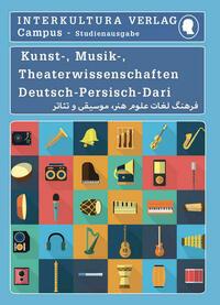 Interkultura Studienwörterbuch für Kunst-, Musik- und Theaterwissenschaften
