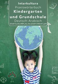 Praxiswörterbuch für Kindergarten und Grundschule