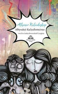Athener Kaleidoskop