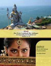 Hindi Das Erste Lesebuch für Anfänger
