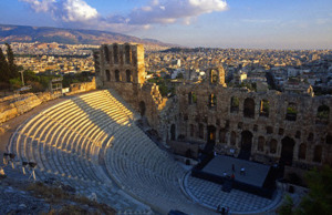 Herodion Theater