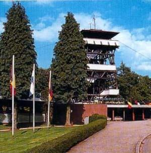 Wilhelminaturm